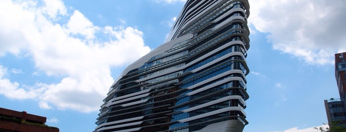 Jockey Club Innovation Tower is one of Hong Kong.