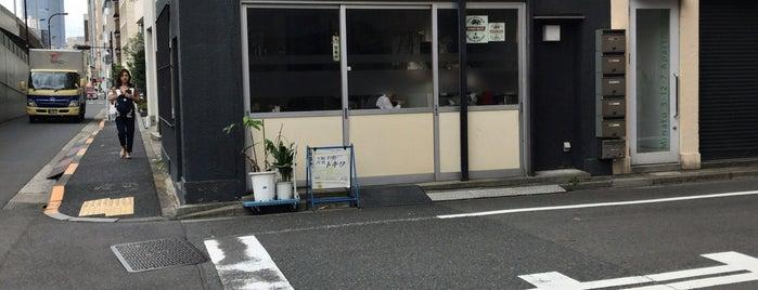 下町洋食 キッチン トキワ is one of Gespeicherte Orte von Yusuke.
