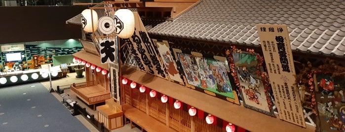 江戸東京博物館 is one of daqlaさんのお気に入りスポット.