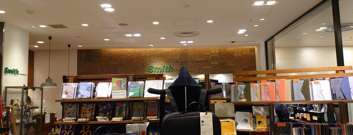 Smith is one of Shinagawa・Sengakuji.