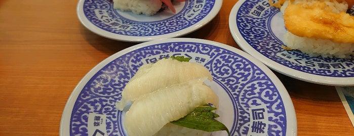 Kura Sushi is one of Orte, die Masahiro gefallen.