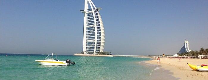 Jumeirah Plajı is one of DXB.