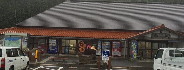 道の駅 犬挟 is one of 道の駅.