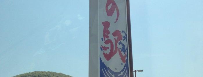 備前海の駅 is one of Tempat yang Disukai Shigeo.
