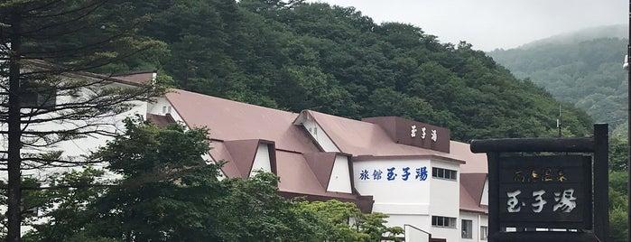 高湯温泉 玉子湯 is one of Masahiro : понравившиеся места.