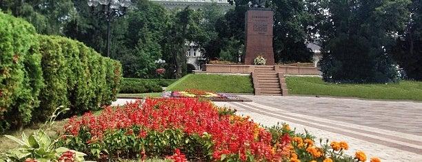Парк ім. Тараса Шевченка is one of Киев.