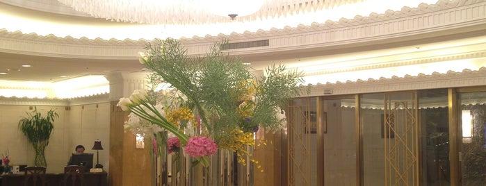 Okura Garden Hotel Shanghai is one of Lugares guardados de José I..