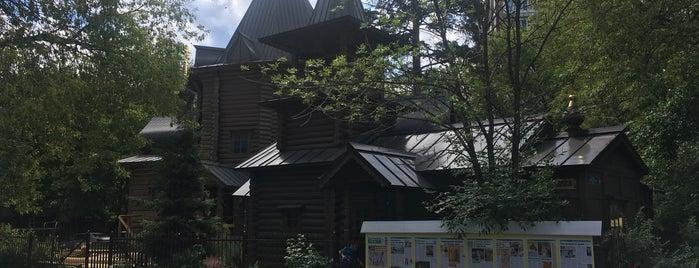 Церковь на Енисейской is one of Москва, где я была #2.