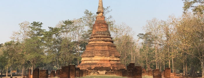Wat Phra That is one of สถานที่ที่ Masahiro ถูกใจ.