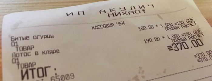 Чихо Noodle Bar is one of Посетить.