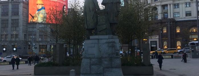 Памятник Станиславскому и Немировичу-Данченко is one of 가보면 즐거운 자리 ^^.