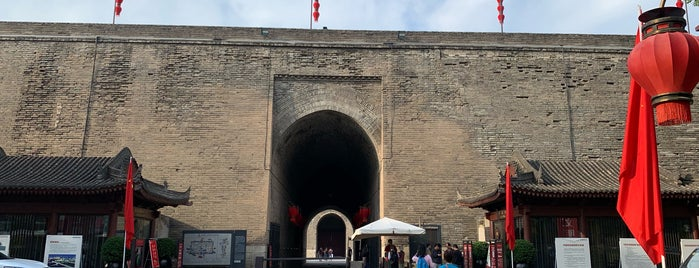 North Gate is one of Xian Luoyang 2018.