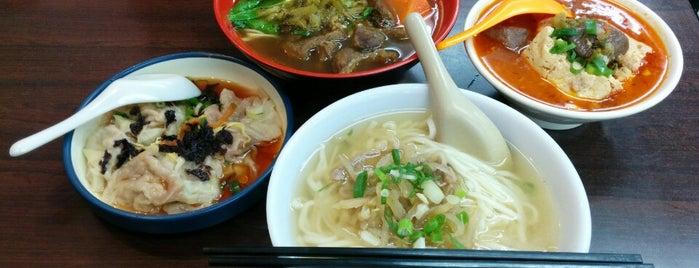 巧味溫州大餛飩 is one of 台湾.