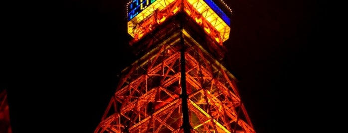 Tokyo Tower is one of Japan.