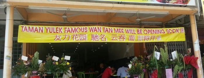 Restoran Yulek Wan Tan Mee (友力云吞面) is one of Gespeicherte Orte von Dmitry.