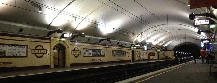 Platform 2 is one of Sydney Train Stations Watchlist.