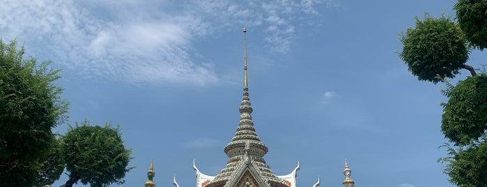 Wat Arun Giants is one of Bangkok.
