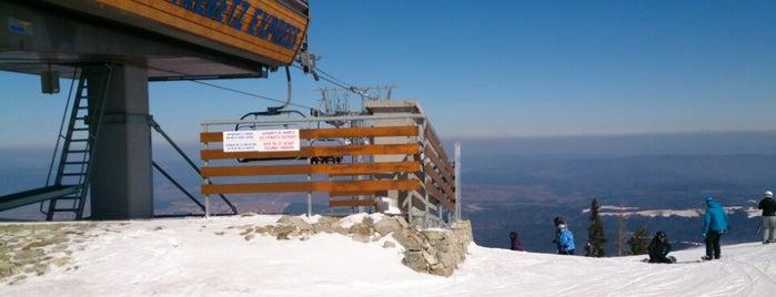 Ски-зона Ястребец (Yastrebets Ski Zone) is one of Tempat yang Disukai Zorata.
