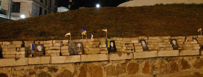 Вуличний меморіал Небесної сотні is one of Ukrajina.