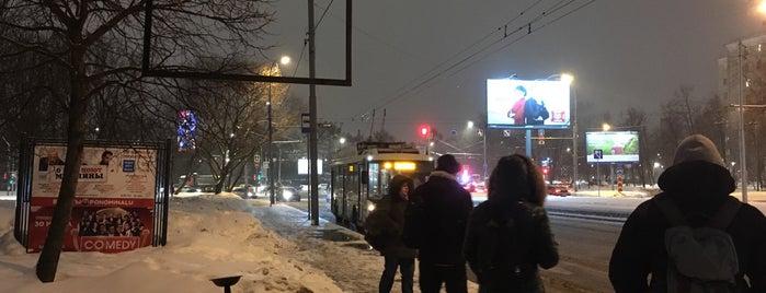 Остановка «1-я Останкинская улица» is one of Tempat yang Disukai Stanislav.