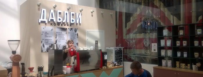 Double B Coffee & Tea is one of Lugares guardados de Dasha.