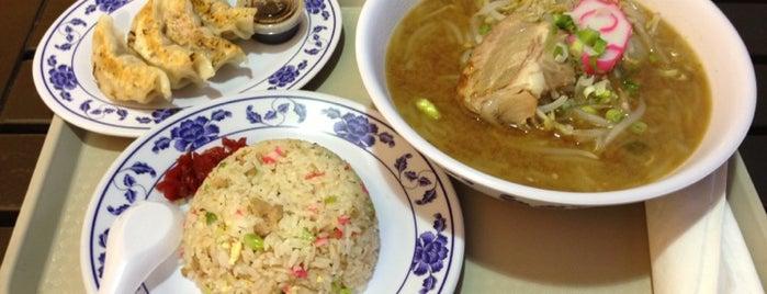 Ezogiku Noodle Cafe is one of Favorite Local Kine Hawaii.