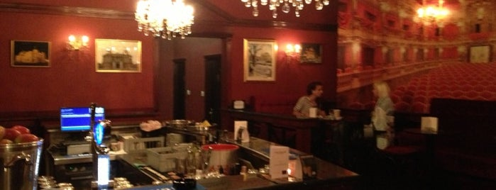 Caffe bar Teatar is one of Mia : понравившиеся места.