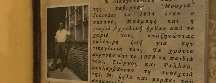 Η Μουριά is one of Athens.