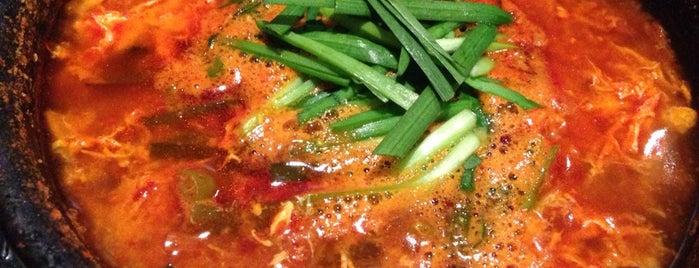 Bon Pi Yang is one of noodle.