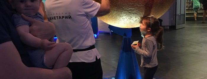 Московский планетарий is one of aantary : понравившиеся места.