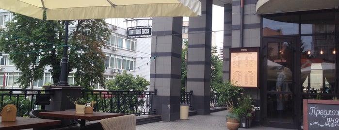 Trattoria Zucca is one of Kiev.