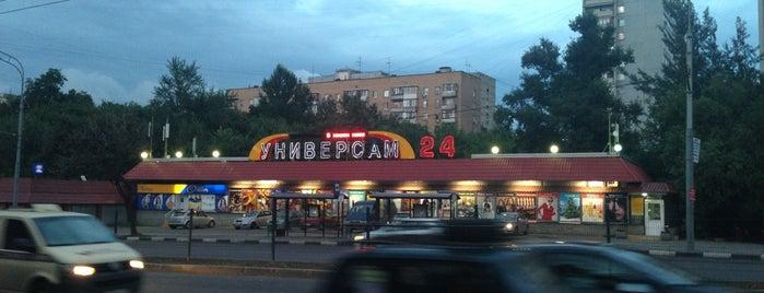 Магазин Любимый is one of Posti che sono piaciuti a Алена.