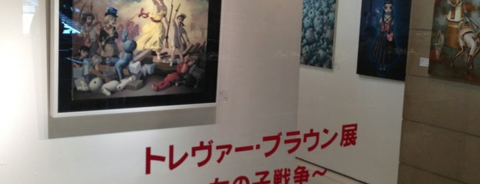 Bunkamura Gallery is one of Tokyo Gallery Crawl.