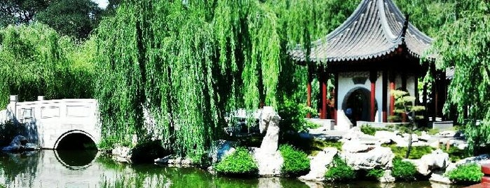 Chinese Garden is one of JNETs Hip and Happy LA Places.