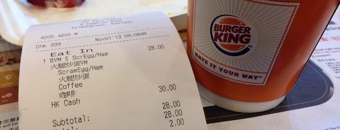 Burger King 漢堡王 is one of Gespeicherte Orte von Emre.