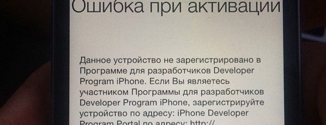 WTF Media is one of Места.