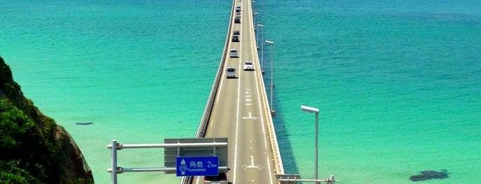 Tsunoshima Ohashi Bridge is one of Lugares favoritos de Skotaro.