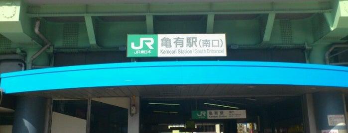 Kameari Station is one of JR 미나미간토지방역 (JR 南関東地方の駅).