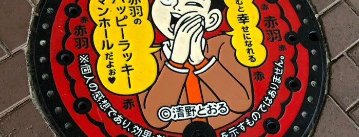 Kita is one of Locais curtidos por Masahiro.