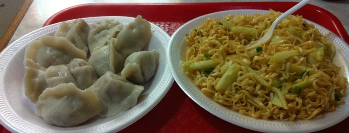 Tasty Dumpling is one of NYC eats.