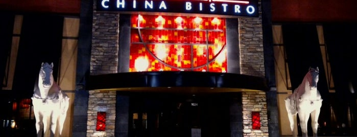 P.F. Chang's is one of Lugares favoritos de ATL_Hunter.