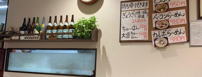 手打ラーメン 満月 is one of Masahiroさんのお気に入りスポット.