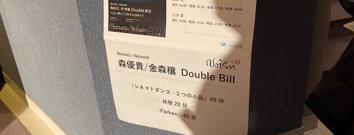 彩の国さいたま芸術劇場 大ホール is one of สถานที่ที่ Hideo ถูกใจ.