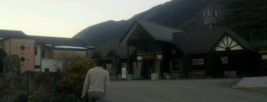 Kosuge no Yu is one of I love spa !.