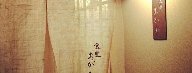 Shokudo Ogawa is one of Lieux sauvegardés par naomi.