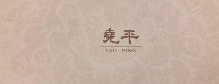 Yaoping is one of Tainan International Eats.