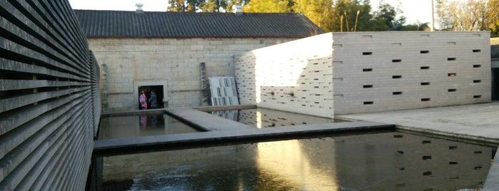 石の美術館  STONE PLAZA is one of ベスト美術館.
