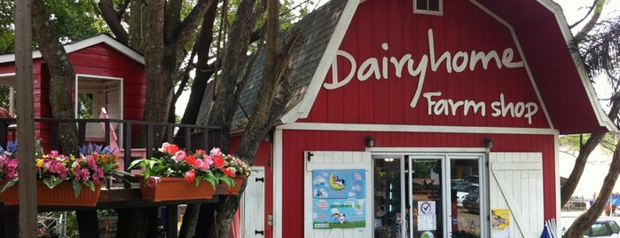 Dairy Home is one of Posti che sono piaciuti a Yodpha.