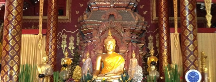Wat Chiang Man is one of Trips / Thailand.