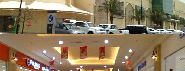 Al Khor Mall is one of Doha.